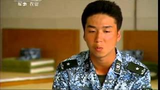 和平年代 《和平年代》 20110823 香港军营特殊兵(下) thumbnail