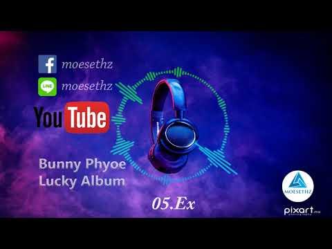 Bunny Phyoe (Lucky Album) 05 Ex