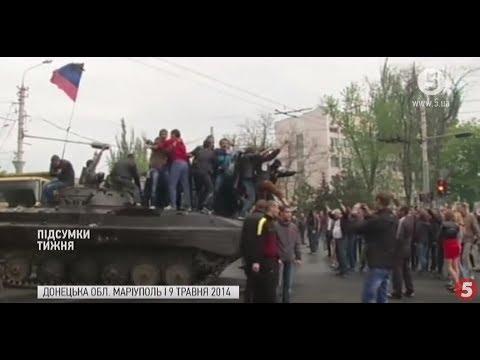 5 канал: Річниця звільнення Маріуполя: як 5 років тому українські віська звільнили місто від окупантів