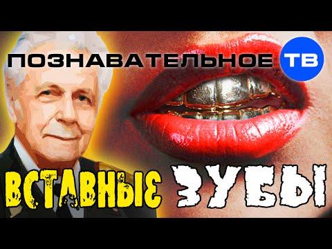 Имплантация зубов Киев цены отзывы. Вставить зуб - Люми-Дент