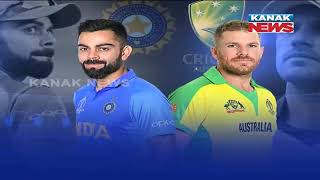 India vs Australia 1st ODI Today