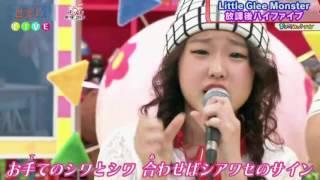 メジャーデビュー7日目の朝7時、おはスタでデビュー曲を生歌披露!! 朝の...
