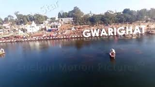 Narmada special song for what's app status
