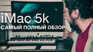 iMac 27 после года использования