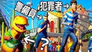 財布を盗む犯罪者がいたるところにいる鬼畜遊園地 - Planet Coaster thumbnail