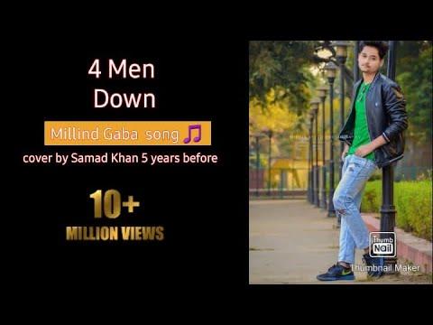 4 Men Down