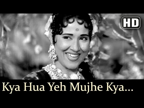 Kya Hua Yeh Mujhe Kya Hua (HD) - Jis Desh Mein Ganga Behti Hai Song - Padmini - Bollywood Old Songs