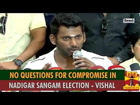 """""""No Question Of Compromise In Nadigar Sangam Election"""" - Vishal : Thanthi TV"""