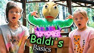 BALDI ИСПОРТИЛ ДЕНЬ РОЖДЕНИЯ Ксюши! ПАПА ПРОТИВ БАЛДИ! Baldi's Basics in real life