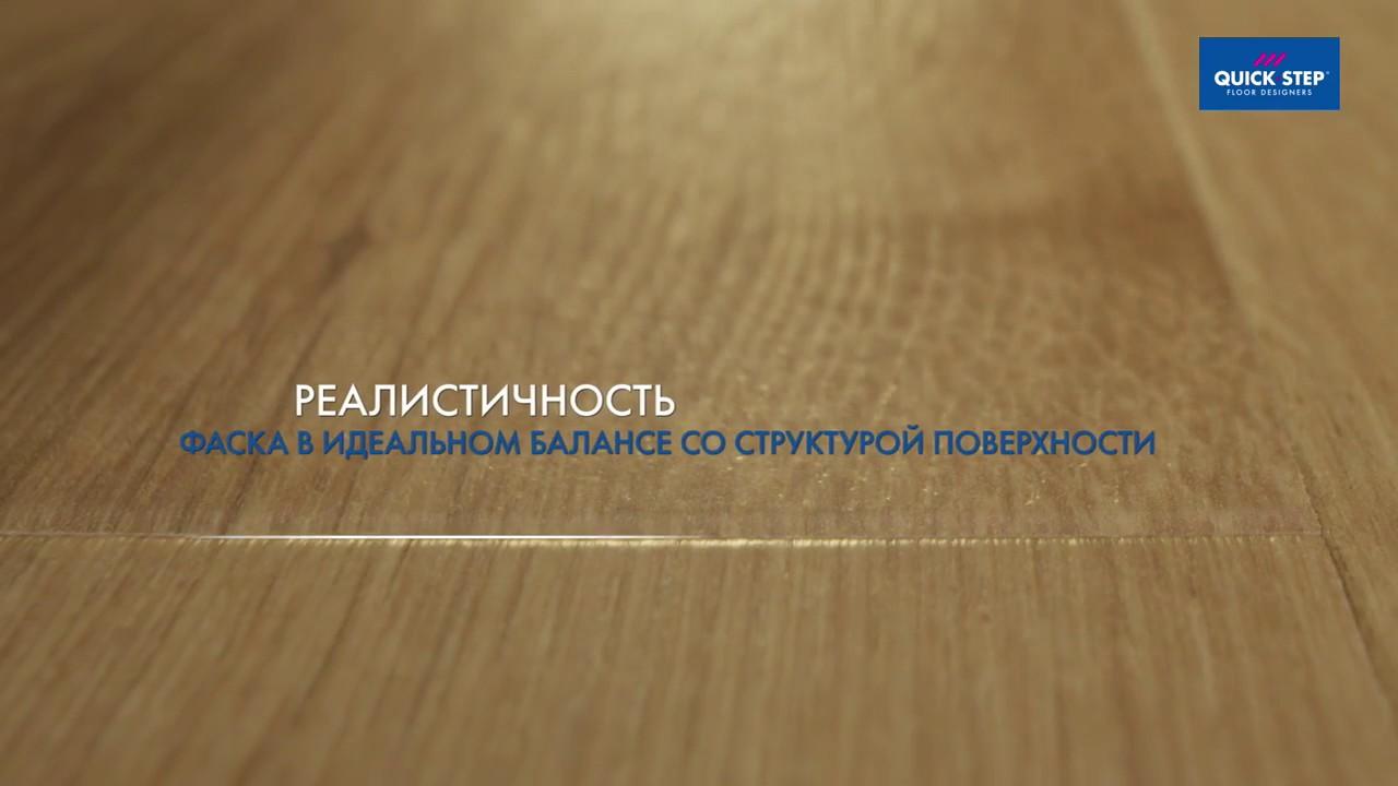 Плинтус напольный - YouTube