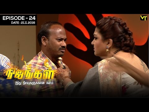 Kushboo gets Angry Over a Man's Verbal Abuse | Nijangal Sun TV Episode