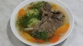 ШУРПА  ШЕДЕВР  ВОСТОЧНОЙ Кухни!   Шурпа  из  Говядины рецепт. Узбекская Шурпа домашняя.