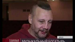 На концерт Николая Емелина прислали ОМОН