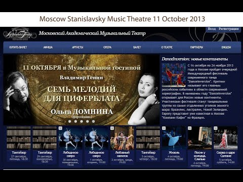 Vladimir Genin: SEVEN MELODIES FOR THE DIAL Olga Domnina, piano (Stanislavsky Music Theatre Moscow)