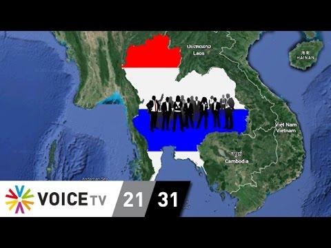 โฉมใหม่ประเทศไทยกับการเพิ่มขึ้นของคนเมือง