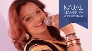 kajal maheriya 2017 video song - diu festival video - gujarati song swift gadi