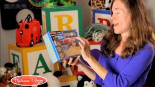 Decorate Your Own By Melissa And Doug