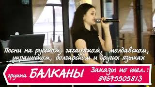 Живая музыка в СПб
