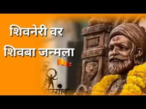Daivat Chatrapati   Shiv Jayanti Special Song   Shivaji Maharaaj..gaani