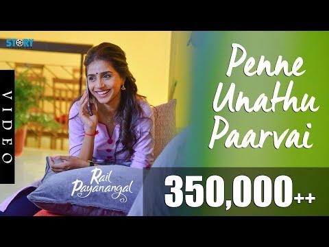 Penne Unathu Paarvai Song Video – Rail Payanangal | Shalini Balasundarm | ASTRO Vaanavil