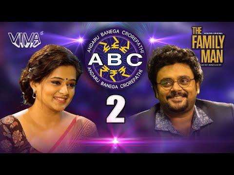 ABC 2 | Andaru Banega Crorepati | The Family Man | VIVA | Priyamani