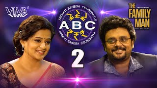 ABC 2 | Andaru Banega Crorepati | The Family Man | VIVA | Priyamani