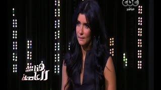 """غادة عادل: استمتعت جداً بدور الأمومة في فيلم """"أهواك"""""""