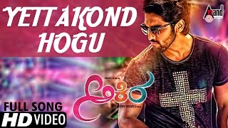 Watch the video song Yettakond Hogu from the movie Akira Feat. Anis...