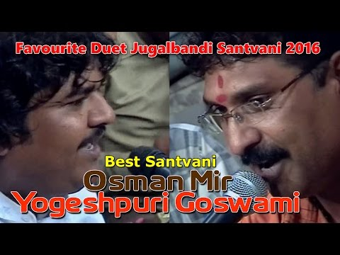 Osman Mir & Yogeshpuri Goswami | Popular Duet Jugalbandi Santvani 2016