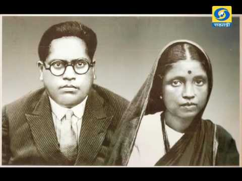 Bharatiy Rajyaghatneche Shilpkar Dr Babasaheb 13042016