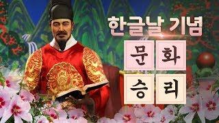[문명5] 한글날 기념 세종대왕 문화승리 도전? (Si…
