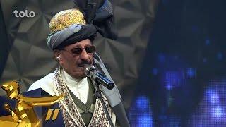 Afghan Star Season 11 - Top 5 Elimination - Gul Zaman / فصل یازدهم ستاره افغان - گل زمان