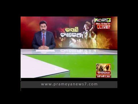 Soro violence: Admn imposes strict restrictions- prime time odisha
