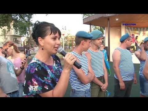 В Крымске впервые прошел концерт в честь десантников