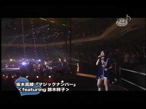 坂本真綾 ライブ live 作業用通勤通学用