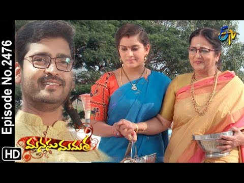Manasu Mamata | 27th  December 2018 | Full Episode No 2476 | ETV Telugu