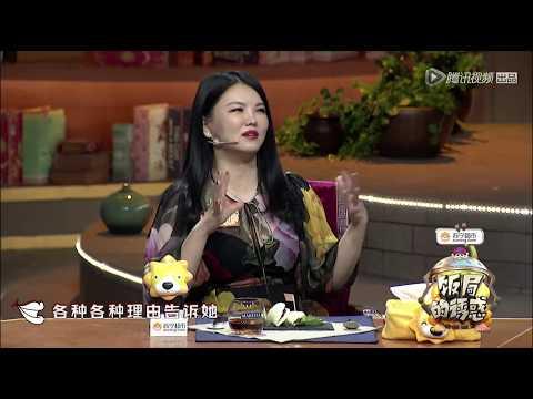 [饭局花絮]李湘自曝常对Angela撒谎,分享婚姻生活相处之道
