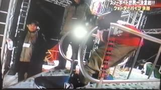 エクストレイルジャム  テリエハーコンセンのワンフットマック ショーン・ホワイト 検索動画 30