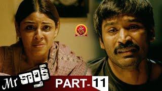 Mr.Karthik Full Movie Part 11 - Dhanush, Richa Gangopadhyay