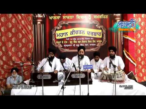 Bhai-Apardeep-Singhji-U-K-At-Ashram-On-12-April-2015