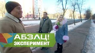 Они хотят отрезать украинцев от интернета!   Абзац!   06 02 2017
