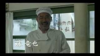 Shiawase no kaori - Trailer.flv