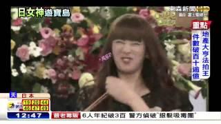 日本女星「北川景子」,悄悄來到台灣嗎?有網友po文聲稱在台北信義區某...