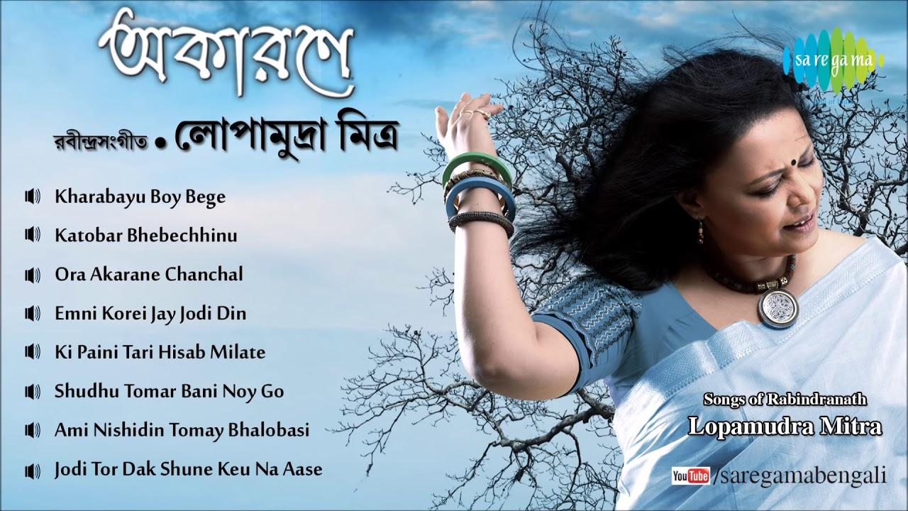 Rabindra Sangeet Audio Jukebox | Akaarane | HD Songs Jukebox