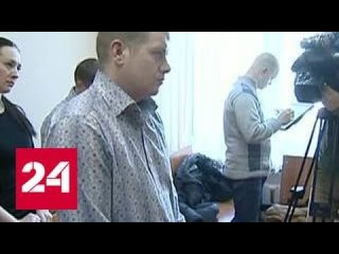 Программа передач - Телепрограмма - канал Россия 1 на 14