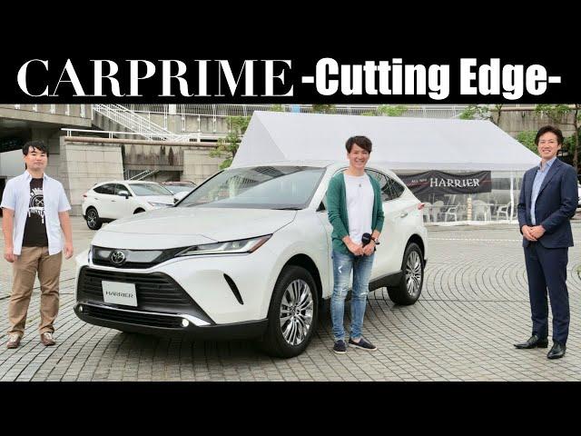 299万円から買える新型ハリアーを42分徹底解説!トヨタの誇るプレミアムSUV新型ハリアーについて開発主査の小島氏を迎え色々とインタビューしました!