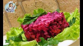 Салат Розовый Фламинго! Крабовые палочки, Свёкла и сыр! Идеальное сочетание продуктов!