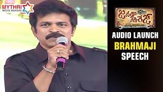 Brahmaji Reveals SHOCKING FACTS about Jr NTR | Janatha Garage Movie Audio Launch | Mohanlal