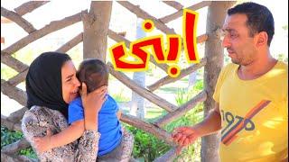 ام تررمى طفلها الرضيع على الرصيف و المفاجأة الغير المتوقعه لما عرفت الحقيقة !! ( الجزء الرابع )