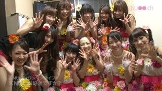 (2013.1.26 SHIBUYA DESEO) オフィシャルウェブサイト : http://knu.co.jp オフィシャルブログ : ameblo.jp/love-love-knu オフィシャルTwitter : https://twitter.com/KN...